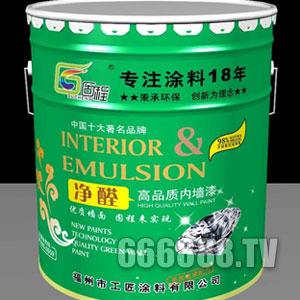 净醛高品质内墙漆