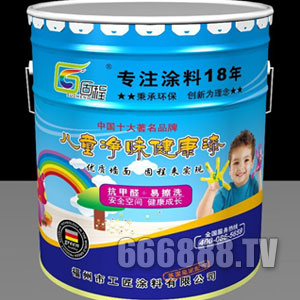儿童净味健康漆