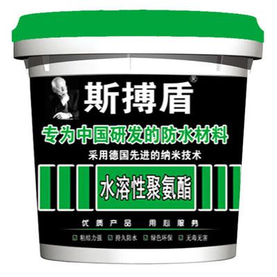 斯搏盾-水溶性聚氨酯