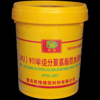 重庆郅维911单组分聚氨酯防水材料