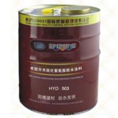 单组分水固化聚氨酯防水涂料