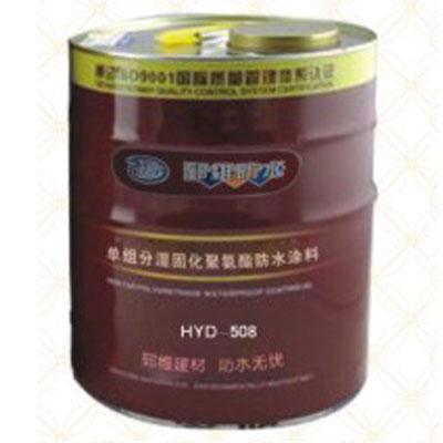 重庆郅维单组分湿固化聚氨酯防水材料