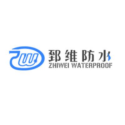 重庆郅维沥青复合胎柔性防水材料