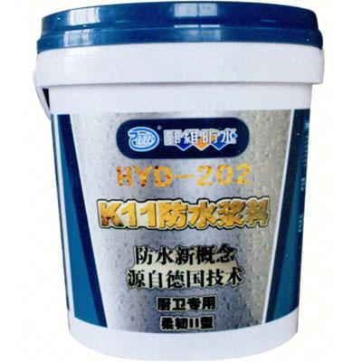 HYD-202K11柔韧型防水浆料
