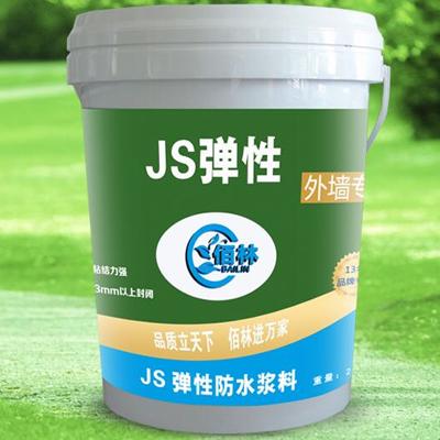 JS弹性聚合物防水浆料
