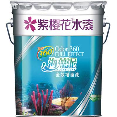 净味360海藻泥全效墙面漆