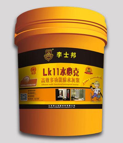 LK11水必克―高效多功能防水灰浆