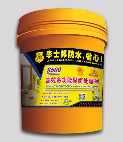 S500-高效多功能界面处理剂