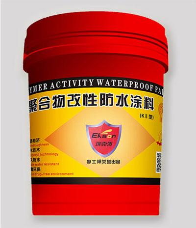 JS-聚合物改性防水涂料