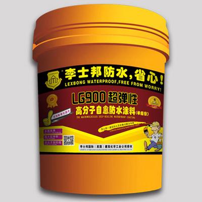 LG900-超弹性高分子自愈防水涂料