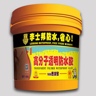 N66密封宝-高分子透明防水胶