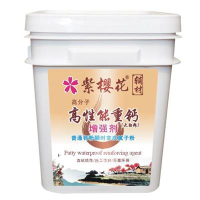 高性能重钙增强剂(大白粉)