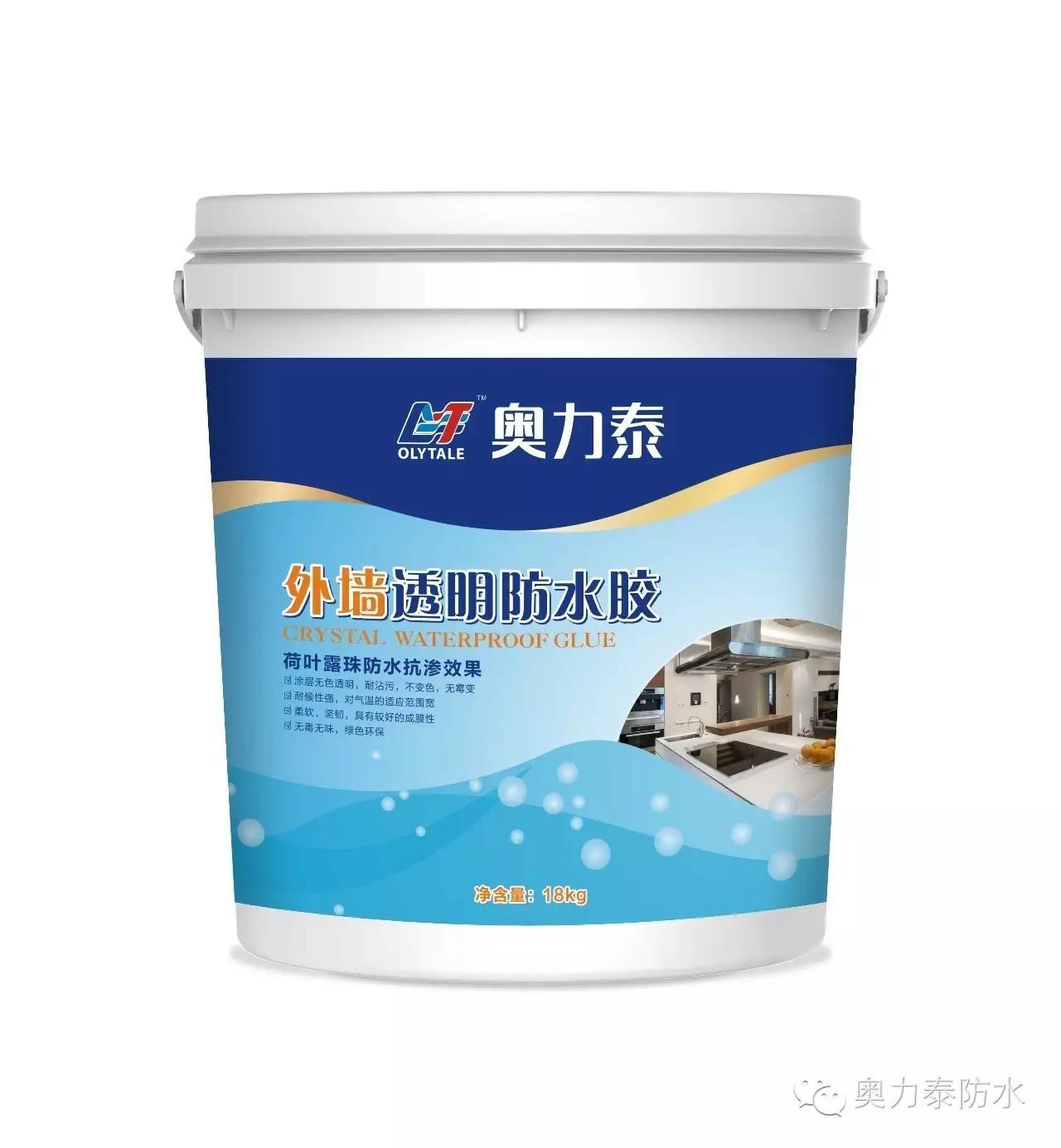 奥力泰外墙透明防水胶【单组份】18kg