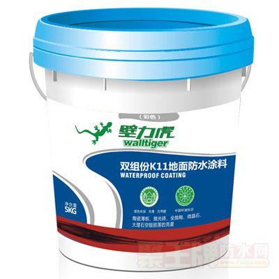 加强型韧性K11防水涂料