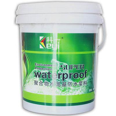 聚合物水泥基防水浆料
