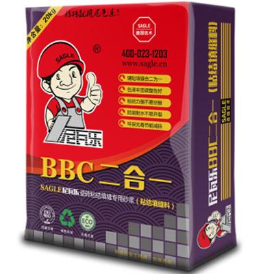 BBC-210 二合一瓷砖胶粘填缝料