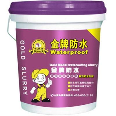 金牌金牌透明防水剂