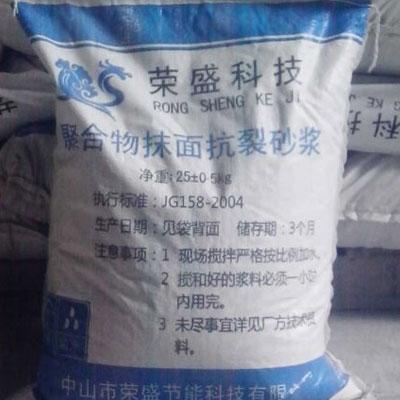 聚合物抗裂抹面砂浆