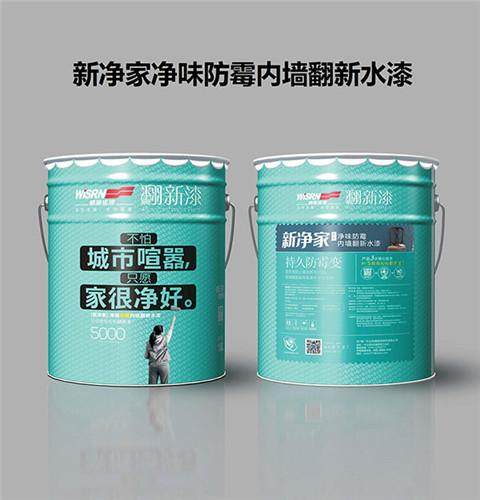 新净家净味防霉内墙翻新水漆 威斯诺漆