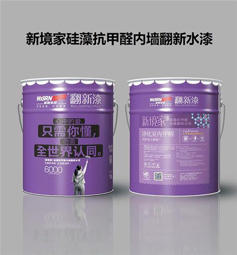 新境家硅藻抗甲醛内墙翻新水漆 威斯诺漆