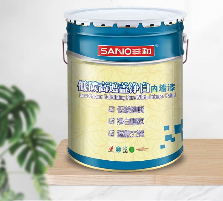 三和三和净味环保固含高遮盖力好涂刷面积大低碳高遮盖净白内墙漆