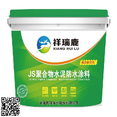 聚合物水泥JS防水涂料