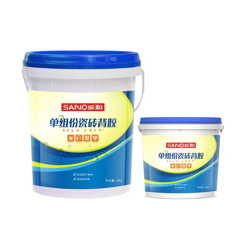 三和粘结性能优异防水防老化瓷砖背胶三和单组份瓷砖背胶