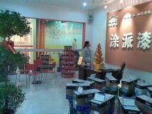 湖南省永州市专卖店