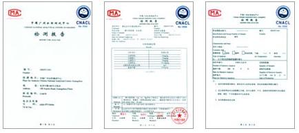 <<中国广州分析测试中心>>检测报告