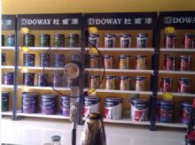 杜威漆华阁营销服务中心