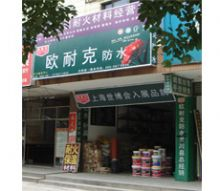 广西桂林灵川