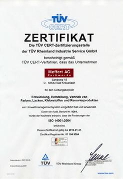 ISO14001环保认证