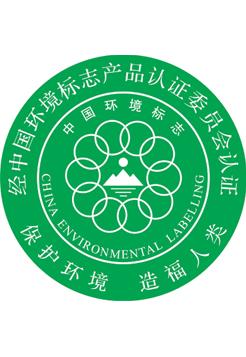 中国绿色环保标志