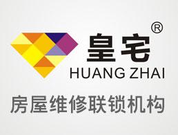 南京金彩虹防水工程有限公司企业形象图片logo