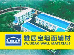 江西拜联胶粘剂有限公司企业形象图片logo