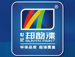 邦韵涂料有限公司企业形象图片logo