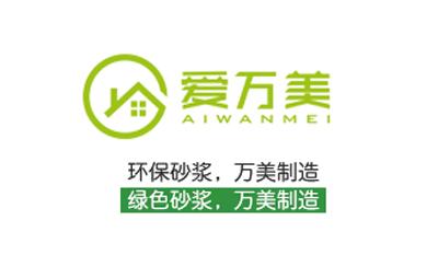 河南万美新型建材有限公司企业形象图片logo