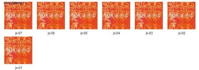 锦绣个性化装饰―单色系列