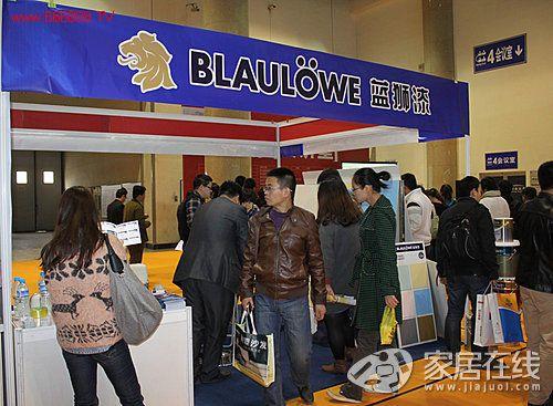 蓝狮漆新产品新模式 引爆业内抢区域经销权