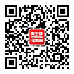 qrcode_for_gh_7743a3550e53_258.jpg