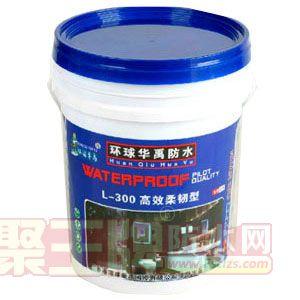 高效柔韧型防水涂料的应用