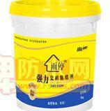 雨停强力瓷砖粘结剂(瓷砖背胶)