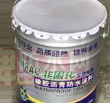 新东源NRAC非固化工程专用橡胶沥青防水涂料
