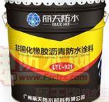 丽天非固化橡胶沥青防水涂料 LTL-921