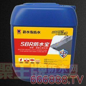 辟水珠SBR防水宝,高聚物防水乳浆
