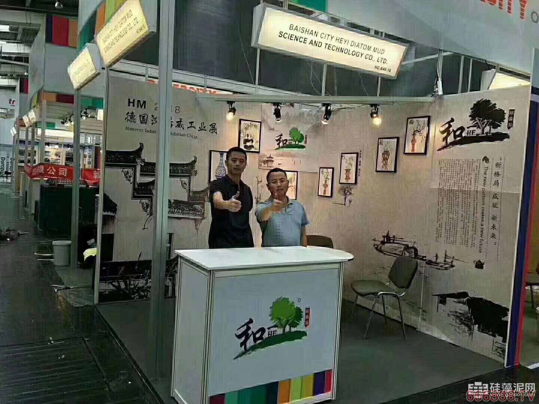 德国汉诺威工业博览会盛大开幕 和一硅藻泥展示东方之美