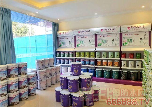 紫樱花涂料:新产品配上新货架,全新形象非常不错…….png