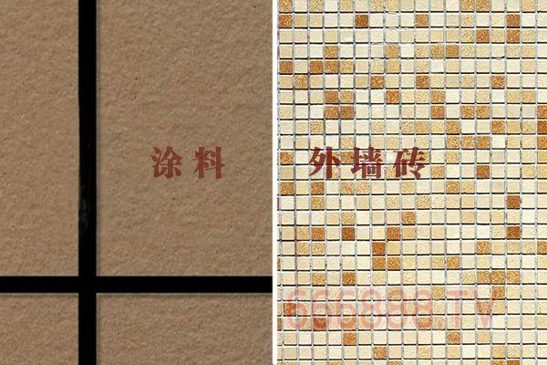 建筑涂料与外墙砖哪种好?