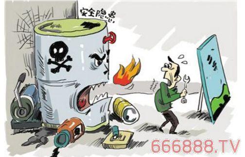 危化品企业9月底前完成安全分级 4种情形直接亮红牌