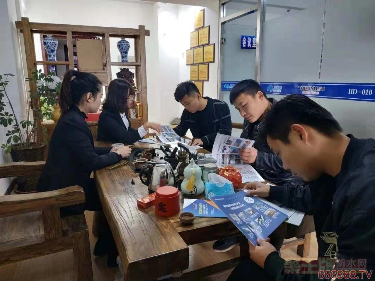 寰俊鍥剧墖_20181120111510.jpg